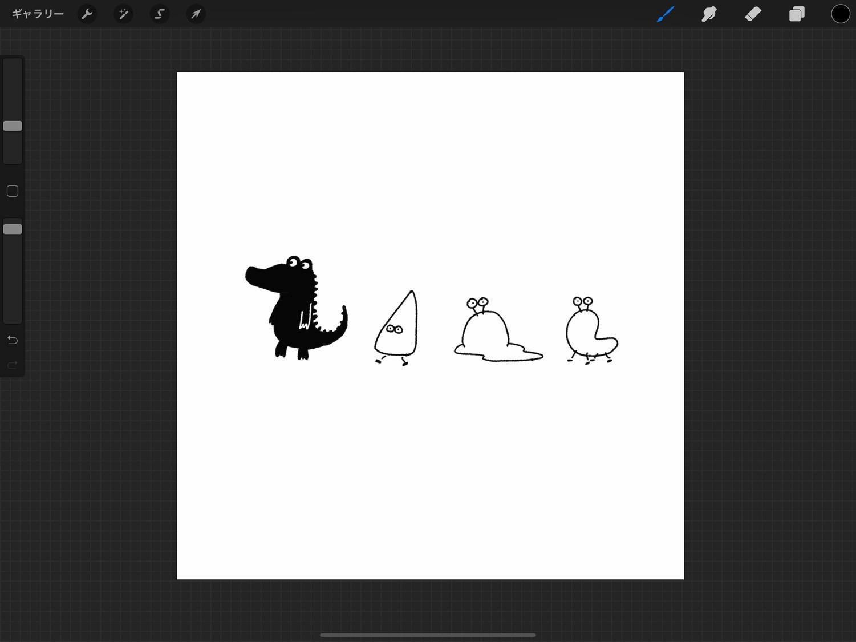 Procreateipad Proで描いたイラストをベクターデータにする方法