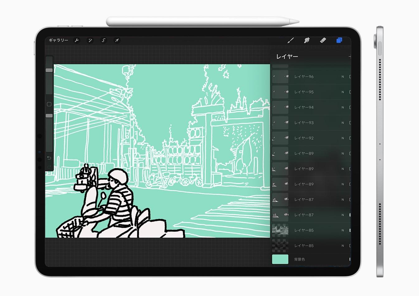 Ipad Pro Procreate After Effectsで簡単に作るアニメーション ロト